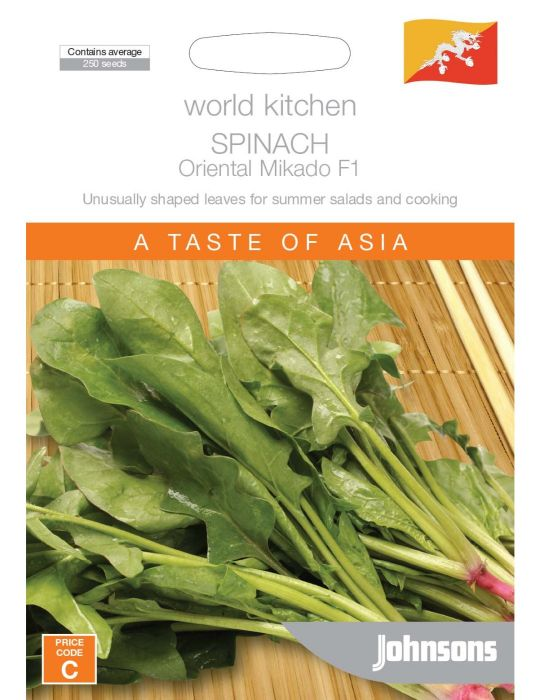 Spinach Oriental Mikado F1