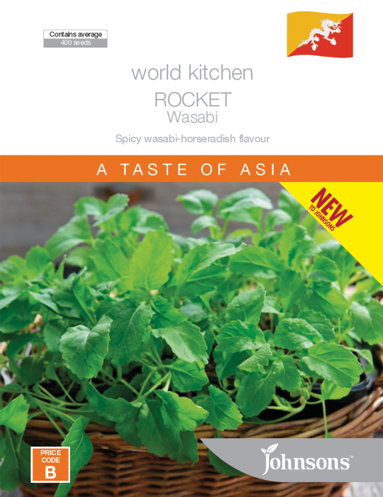 Wasabi Rocket - NOT AVAILABLE TO WA